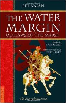 http://www.amazon.co.uk/The-Water-Margin-Outlaws-Classics/dp/0804840954/ref=tmm_pap_title_0?ie=UTF8&qid=1406557807&sr=1-1