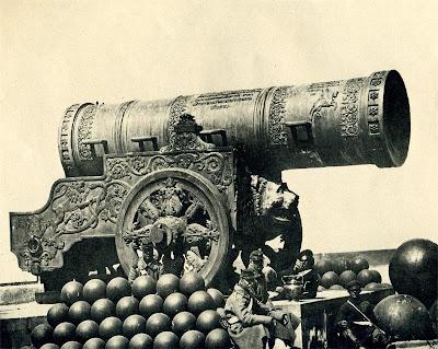 Tsar Pushka 1896 cañón gun