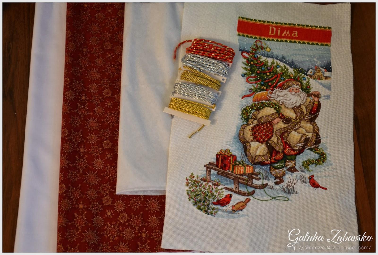 МК по сборке рождественского сапожка от Гали!