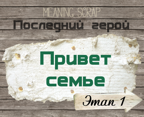 http://meaning-scrap.blogspot.com/2015/04/1.html