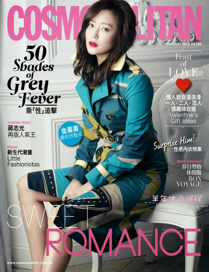 Actress: Kim Hee Seon For Cosmopolitan Hong Kong