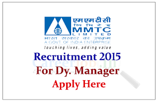 Metals and Minerals Trading Corporation of India Ltd (MMTCL) Recruitment 2015 for the post of Engineers