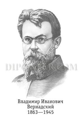 Владимир Иванович Вернадский. Плакат Великие ученые биологи