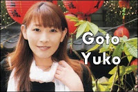 Goto Yuko Blog