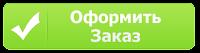 http://poleznietovari.info/bazilxan/dusupovotdiabet