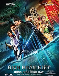 Kim Bum , Angelababy , Lạc Dương , phim 3D , canh tân , tàu chiến , bằng xương bằng thịt , mỹ nam tử, định nhân kiệt youtube, định nhân kiệt dvdrip,định nhân kiệt hd, định nhân kiệt 720p