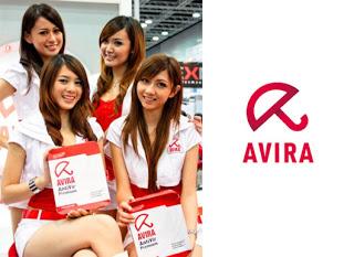 Avira Antivirus Premium 13.0.0.4052