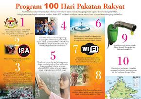 Janji 100 hari Pakatan Rakyat
