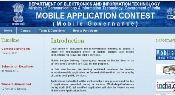 Android Mobile application contest