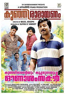 Watch Kunjiramayanam (2015) DVDRip Malayalam Full Movie Watch Online Free Download
