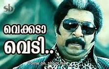 Funny Malayalam dialogues for  Facebook Photo comments - Vekkada vedi - Sreenivasan