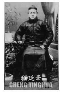 xinyi men Shaolin changhu xinyi men quan 2dvds source of changhu xinyi men quan:shaolin changhu xinyi men quan is one of excellent quan skills passed only inside among shaolin quan skill.