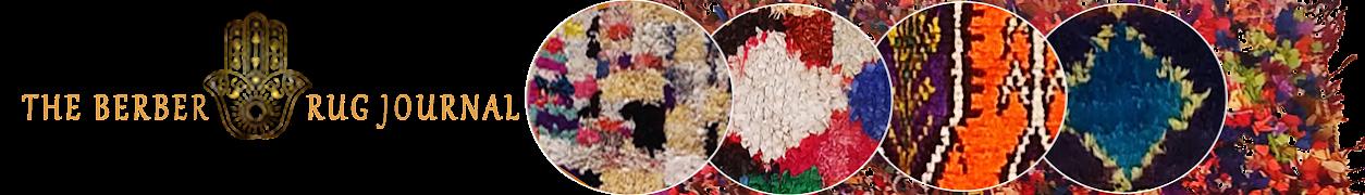 Boucherouite Rugs - Moroccan Berber Rugs