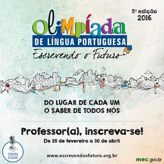 OLIMPÍADA DE LÍNGUA PORTUGUESA 2016