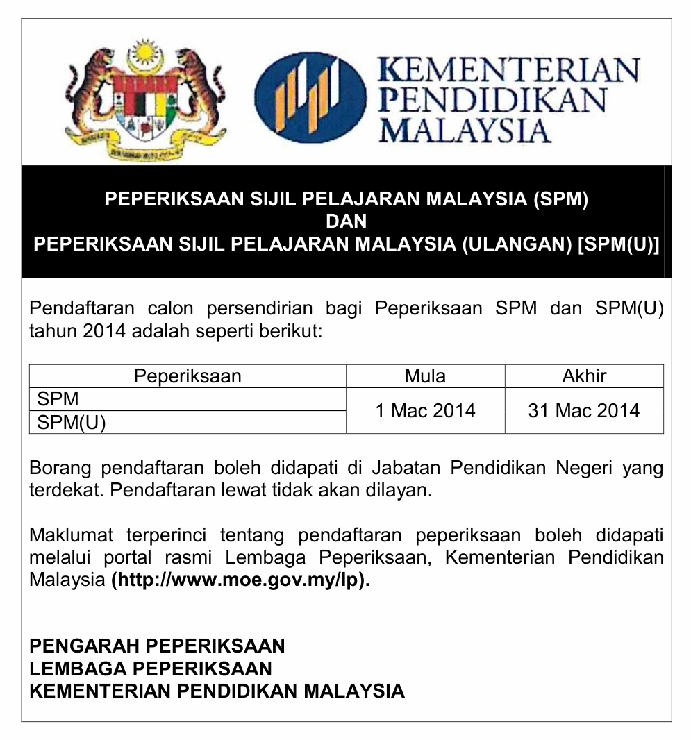 Sijil Pelajaran Malaysia Ulangan 2014