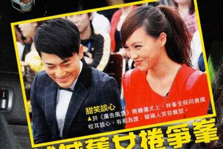 Raymond Lam e Mavis Pan