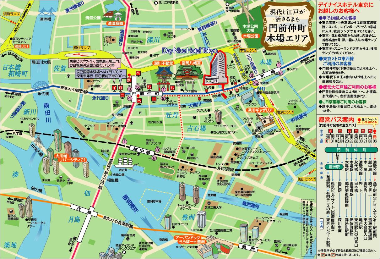 List of Tokyo Disneyland attractions - Wikipedia