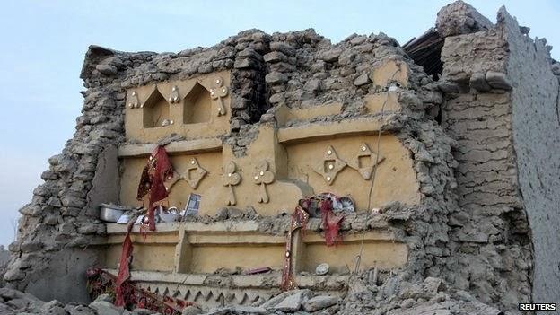 7.7-magnitude quake earthquake in Pakistan