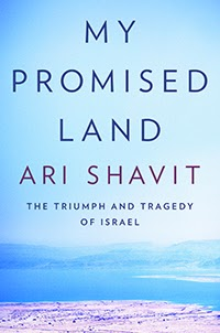 http://www.amazon.com/My-Promised-Land-Triumph-Tragedy/dp/0385521707/ref=pd_bxgy_b_img_y