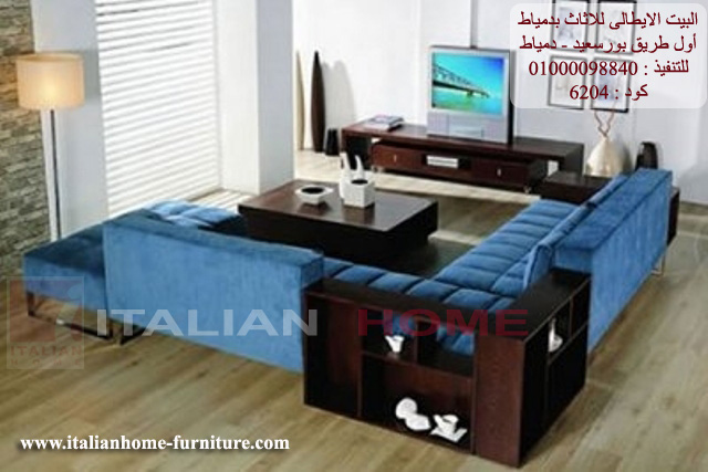 for Furnishing a small flat