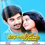 24 Carat (2014) Kannada Movie Mp3 Songs Download
