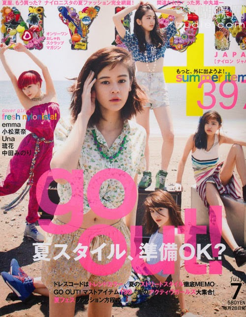 NYLON (ナイロンジャパン) July 2013 magazine scans japan
