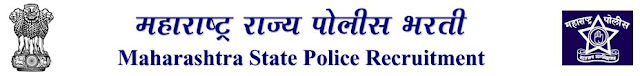 Maharashtra Police Recruitment 2013 Result