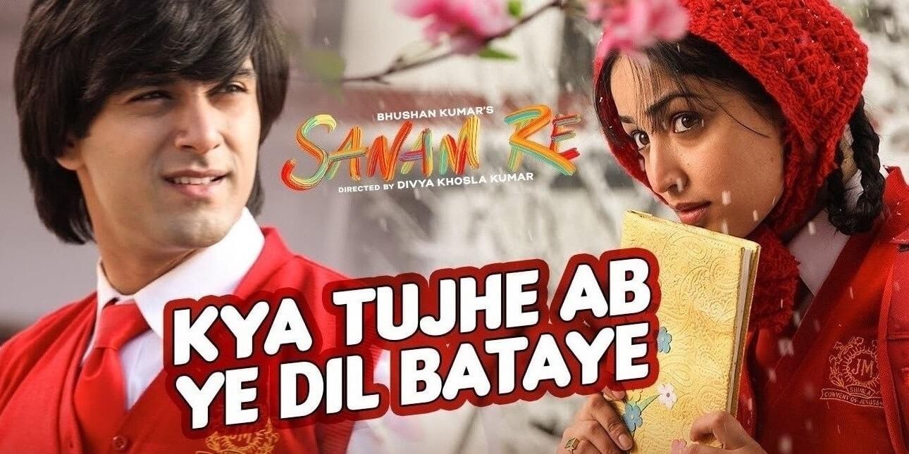 Kya Tujhe Ab Ye Dil Bataye Guitar Chords Strumming Pattern Sanam