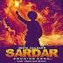 Sardar Song Lyrics By Geeta Zaildar