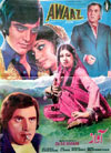 Awaz 1978 Urdu Movie Watch Online