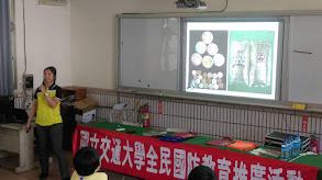105年東安國小全民國防宣教