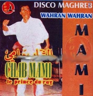 Cheb Mami-Wahran wahran