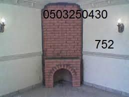 """<img src=""""http://4.bp.blogspot.com/-APfgRAPgY2U/U2DZ6pFu5iI/AAAAAAAAAng/XkCTi-GbAKk/s1600/%D8%B5%D9%88%D8%B1+%D8%AF%D9%8A%D9%83%D9%88%D8%B1%D8%A7%D8%AA+%D9%85%D8%B4%D8%A8%D8%A7%D8%AA+752.jpg"""" alt=""""صور-ديكورات-مشبات"""" />"""