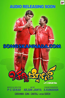 Watch Chaddi Dosth Kannada Movie Trailer HD