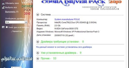 Realtek network drivers for RTL8139C+ and Windows XP 32bit