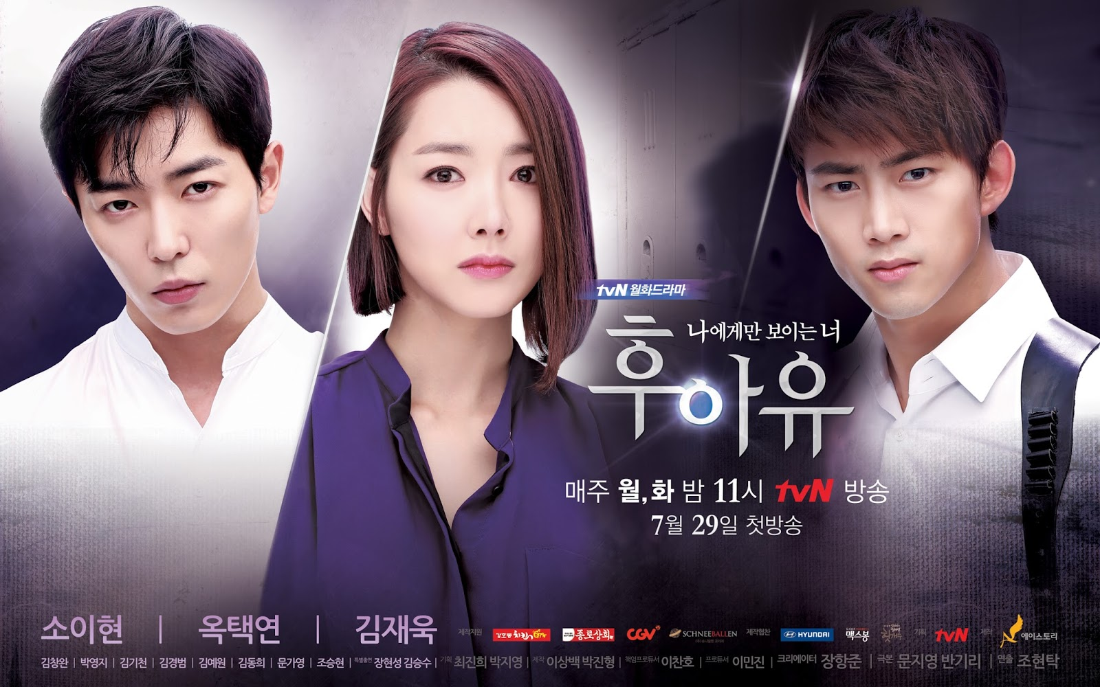 Who Are You Episode 8
