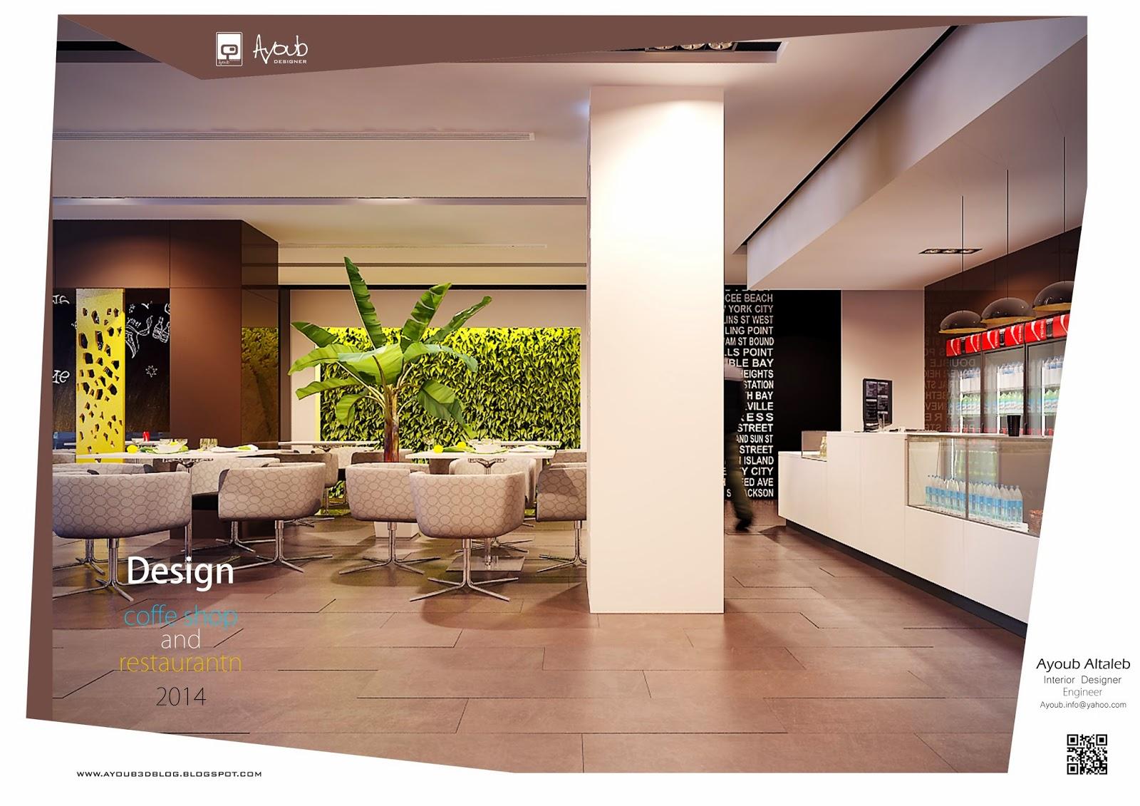 I Create Design And Rendering Coffee Shop Nebras This Year 2014 Tripoli   Libya