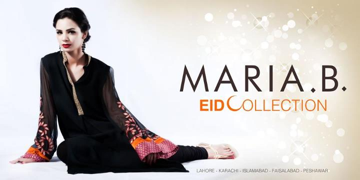 Maria b eid collection for