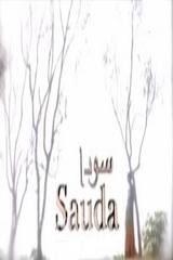 "<img border=""0"" height=""320"" src=""http://4.bp.blogspot.com/-AQC05tWyNbo/UHmPjF2JsMI/AAAAAAAAAW0/LIbUxzcr_nk/s320/Sauda.jpg"" width=""213"">"
