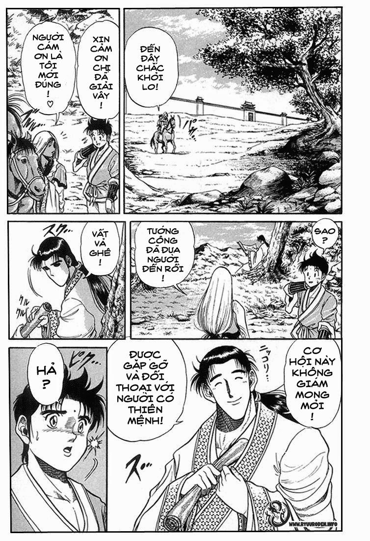 Chú Bé Rồng - Ryuuroden chap 4 - Trang 35