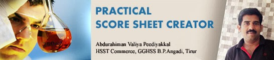 Higher Secondary Practical Score Sheet Creator