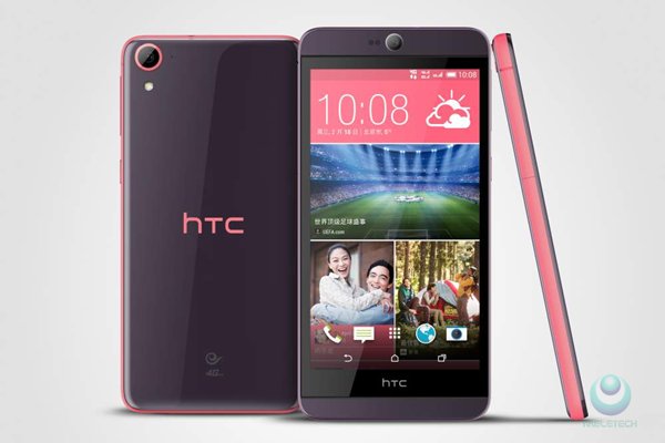 Spesification and price HTC Desire 826
