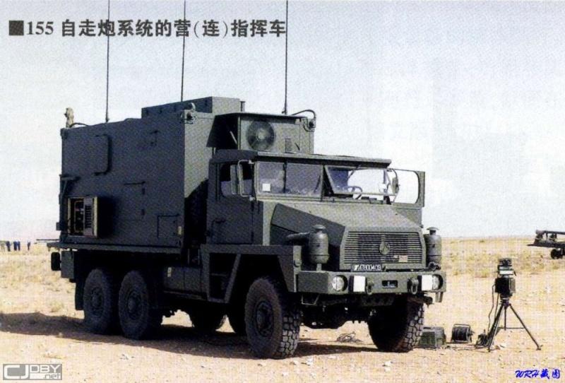 Fuerzas Armadas de Argelia 26_11210