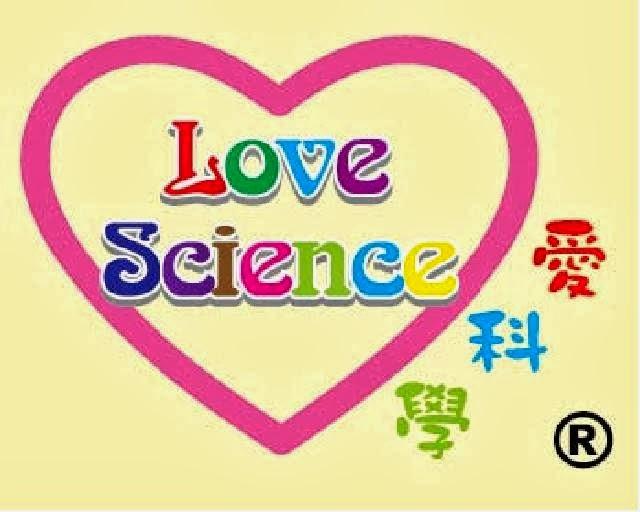 歡迎加入愛科學粉絲團