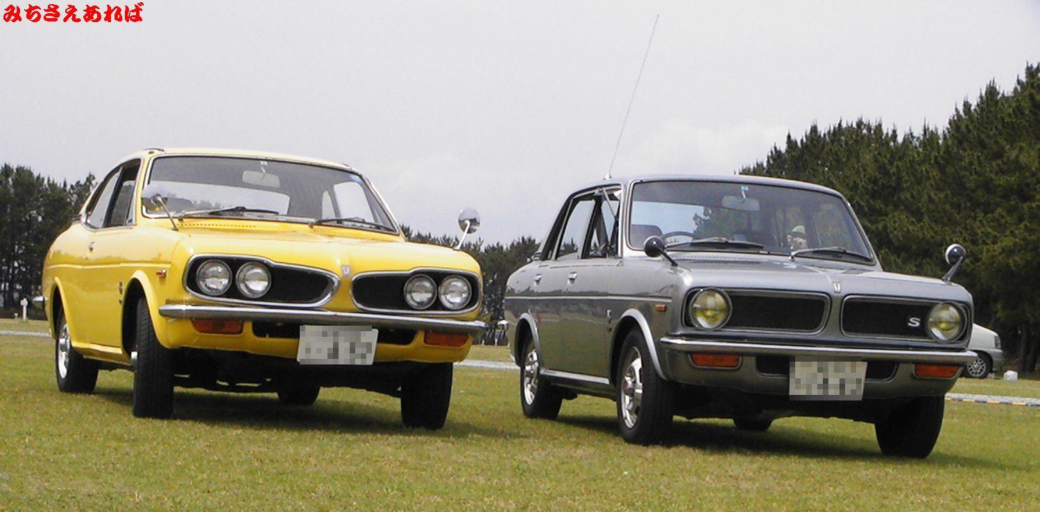 Honda 1300, FWD, napęd na przód, stary, nostalgic, klasyczny, youngtimer, oldschool, classic, old, coupe, usportowione, JDM