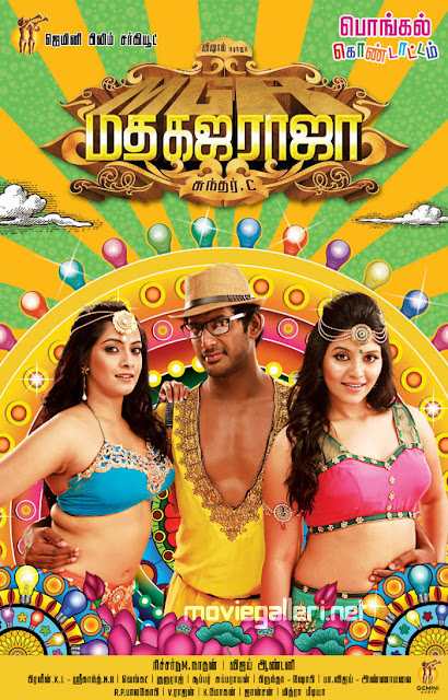 Madha Gaja Raja 2013 Tamil Full Watch Movie Online