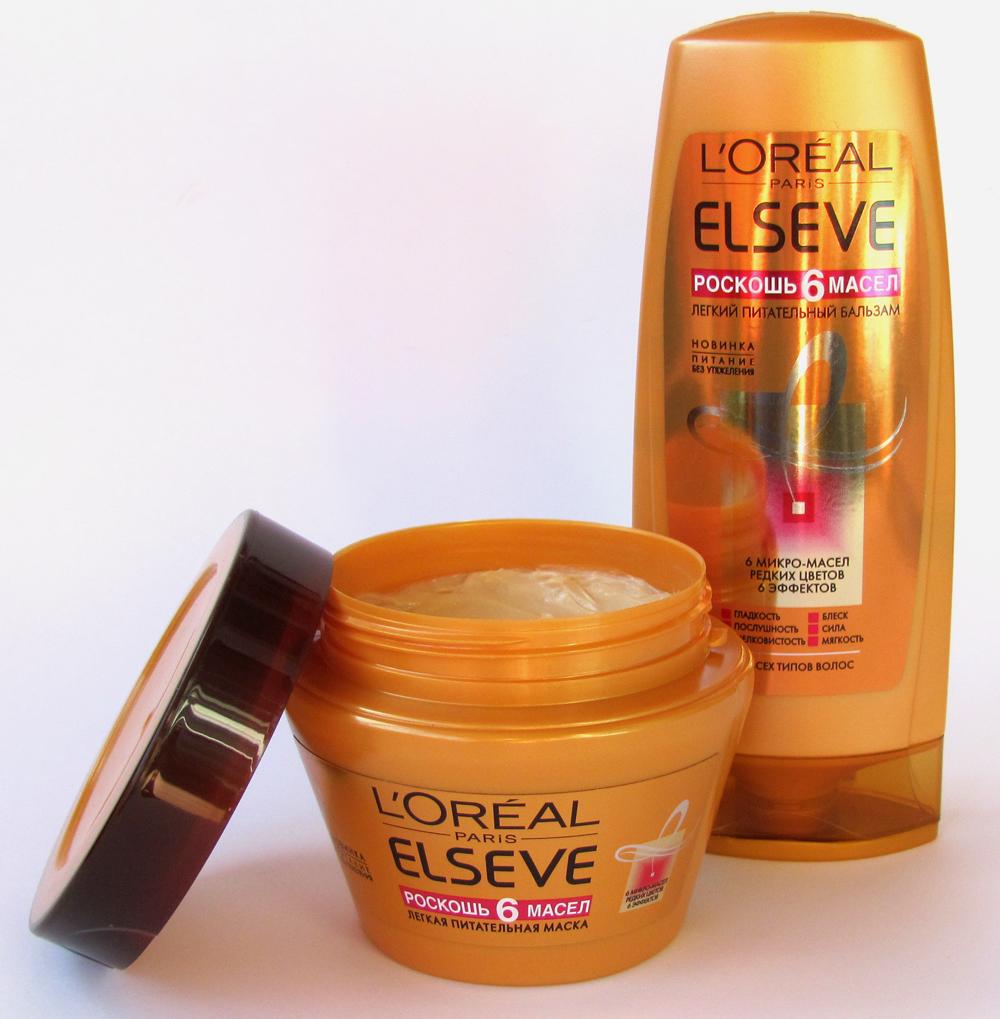 Kapous macadamia oil бальзам для волос с маслом ореха макадамии отзывы