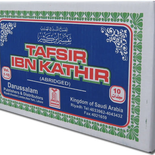 Tafsir Ibn Kathir (10 Vols) English & Arabic