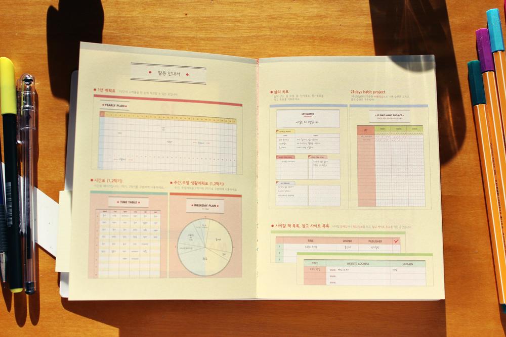 Cute school planner