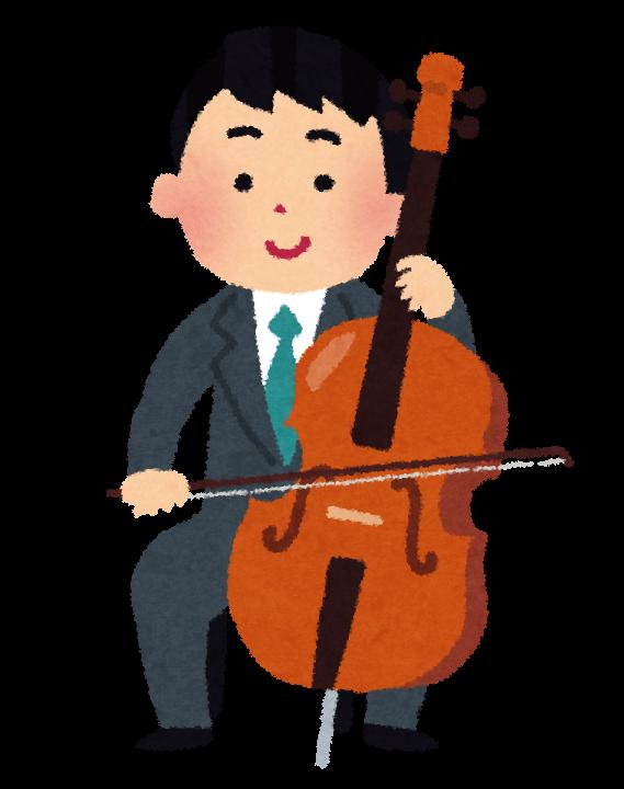大きな弦楽器、チェロを抱えて ...